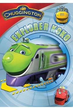 'CHUGGINGTON' DVD, 'EXPLORER KOKO