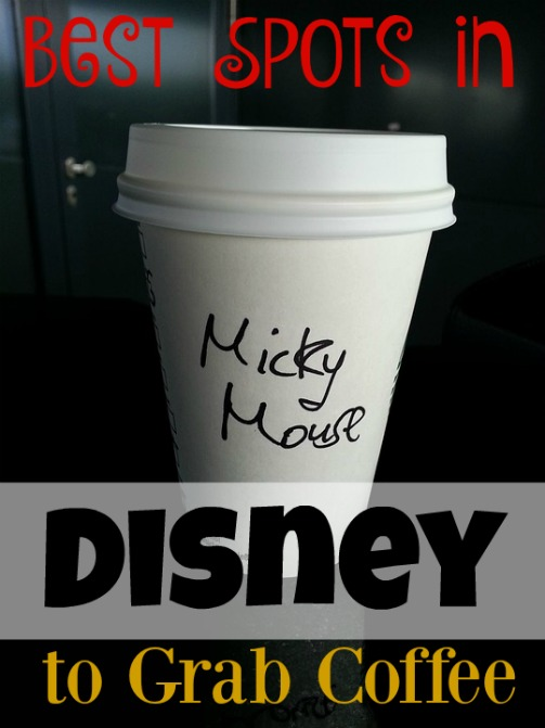 Best Spots in Disney to Grab Coffee
