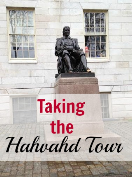 Taking the Hahvahd Tour